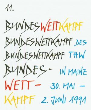 BWK-Logo2_Mainz_1991